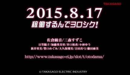 2015-07-03_092241