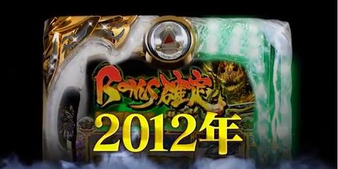 2012-10-13_162359
