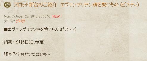 2015-10-27_113112