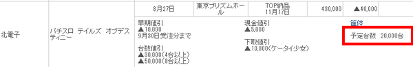 2015-04-29_113528
