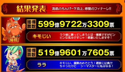 2015-01-08_154743