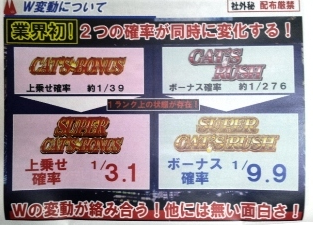 2013-03-27_115937