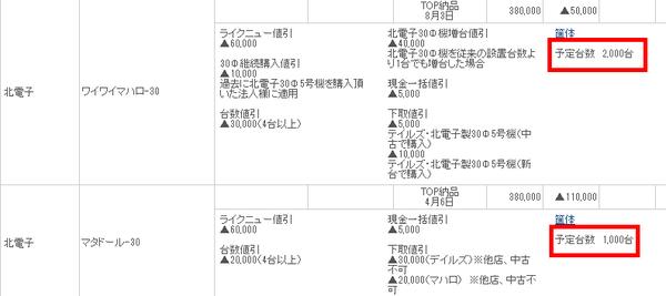 2015-04-29_115031