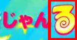 2014-03-11_183242