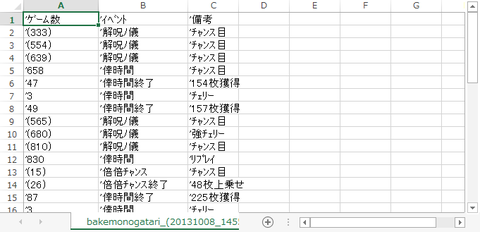 2013-10-08_225632