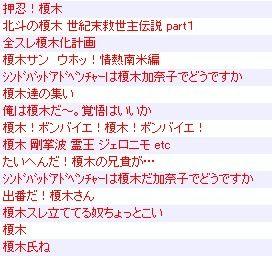 2012-04-09_002039
