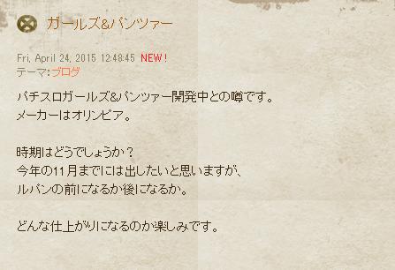 2015-04-24_131421