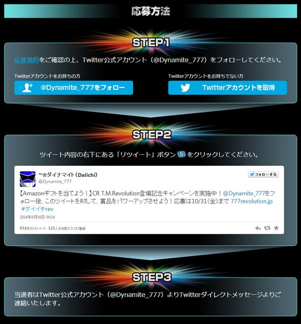 2014-09-23_095517
