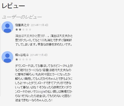 2014-11-05_180259
