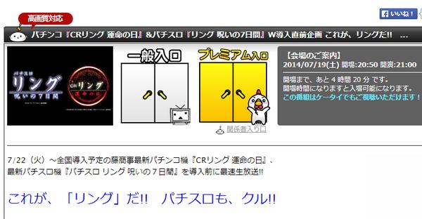 2014-07-19_163055