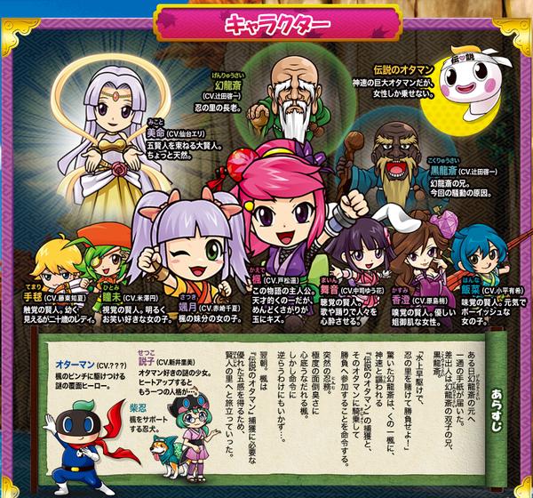 2014-03-30_010544