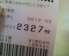 4565527187_1cd84cc1d4_o