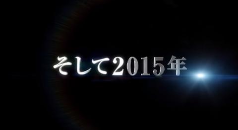2015-07-21_112940