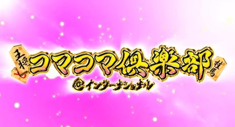2014-04-06_013843