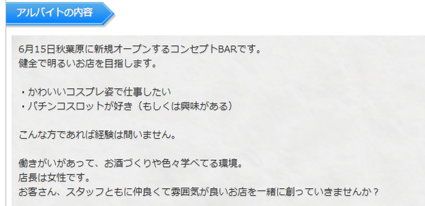 2013-06-14_032117