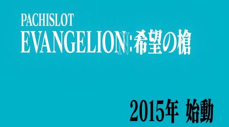 2015-05-01_182930