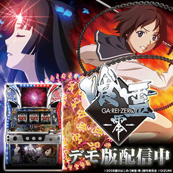 20120715_garei_02
