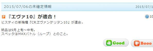 2015-07-13_145358