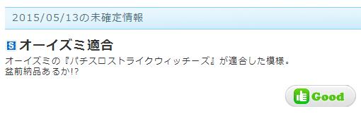 2015-05-20_115703