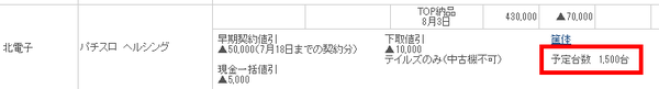 2015-04-29_113643