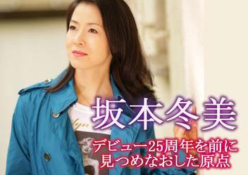 fuyumi_flash