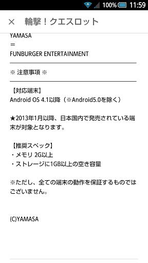 Screenshot_2014-12-19-11-59-03