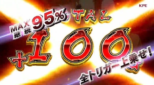 2015-01-06_163627