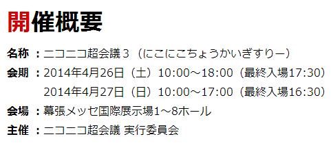 2014-03-07_231036