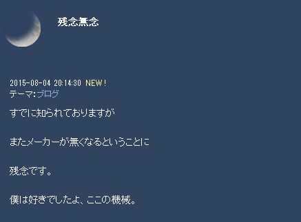 2015-08-05_180813