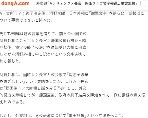 竹島防衛訓練開始8/25韓国ニュースまとめ