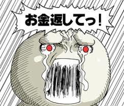 【パチスロ】( ^ω^)今日も負けたお (2018/05/11-12)