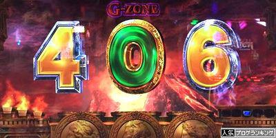 【エクスペクトハチジュッパー!】G-ZONE最終ゲームで奇数非テンパイ! ミリオンゴッド 神々の凱旋