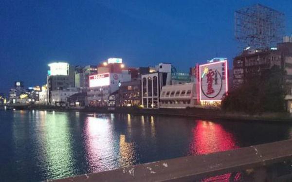 【悲報】福岡のパチ屋さん、11月から広告規制で終了へ