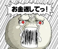 【パチスロ】( ^ω^)今日も負けたお (2018/04/19-20)