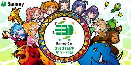 サミーが釘宮理恵さん、堀江由衣さん&柚木涼香さんのサイン入りQUOカードが当たるキャンペーンを開始