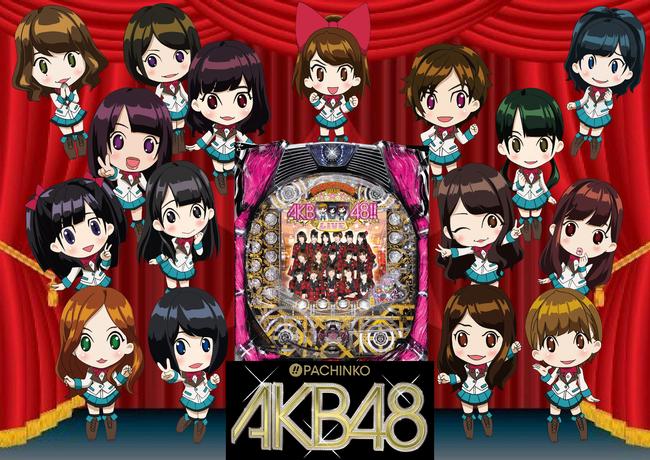 そろそろ京楽はAKB3を出そうAKB3が出ればパーっと盛り上がるはずさ