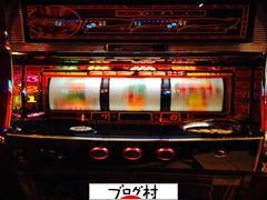 【ジャグラー】【ハナハナ】明日の据え置き狙い・上げ狙い台情報[2018/10/19]