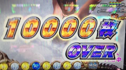 slot_kachikingaku