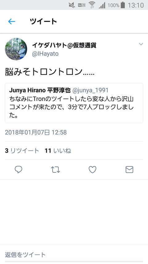 xp-ikedahayato