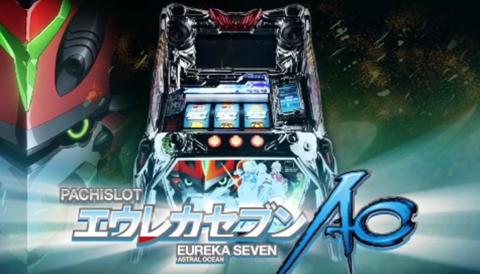 eureka-seven-ao