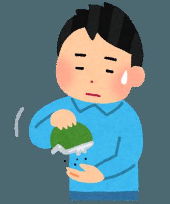 money_kinketsu_man[1]