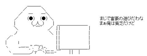 23911fb599989ef75bf53240fab2d325[1]