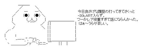 AAの画像化