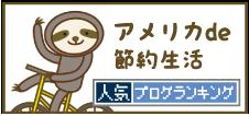 banner_Namake3