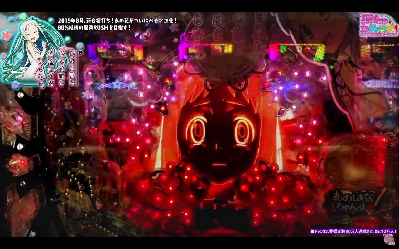 めん ま 悪霊 めん ま 悪霊 【ゼルダBotW】DLC第1弾...