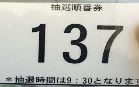b4d07058