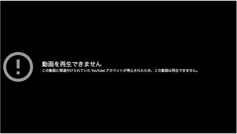 スクリーンショット 2020-06-03 01.28.32