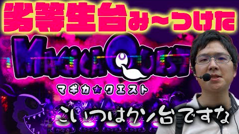 スクリーンショット 2018-09-09 11.59.12