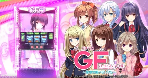 GF_first