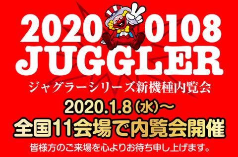 スクリーンショット 2019-12-03 19.56.25